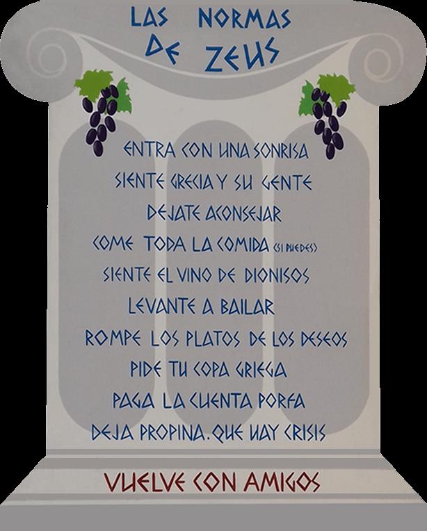 Las normas de Zeus Taberna Griega